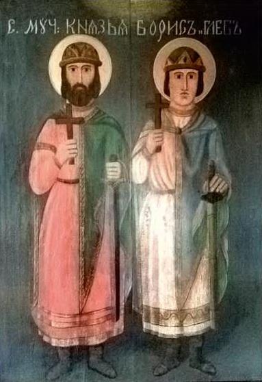 икона князей страстотерпцев Бориса и Глеба